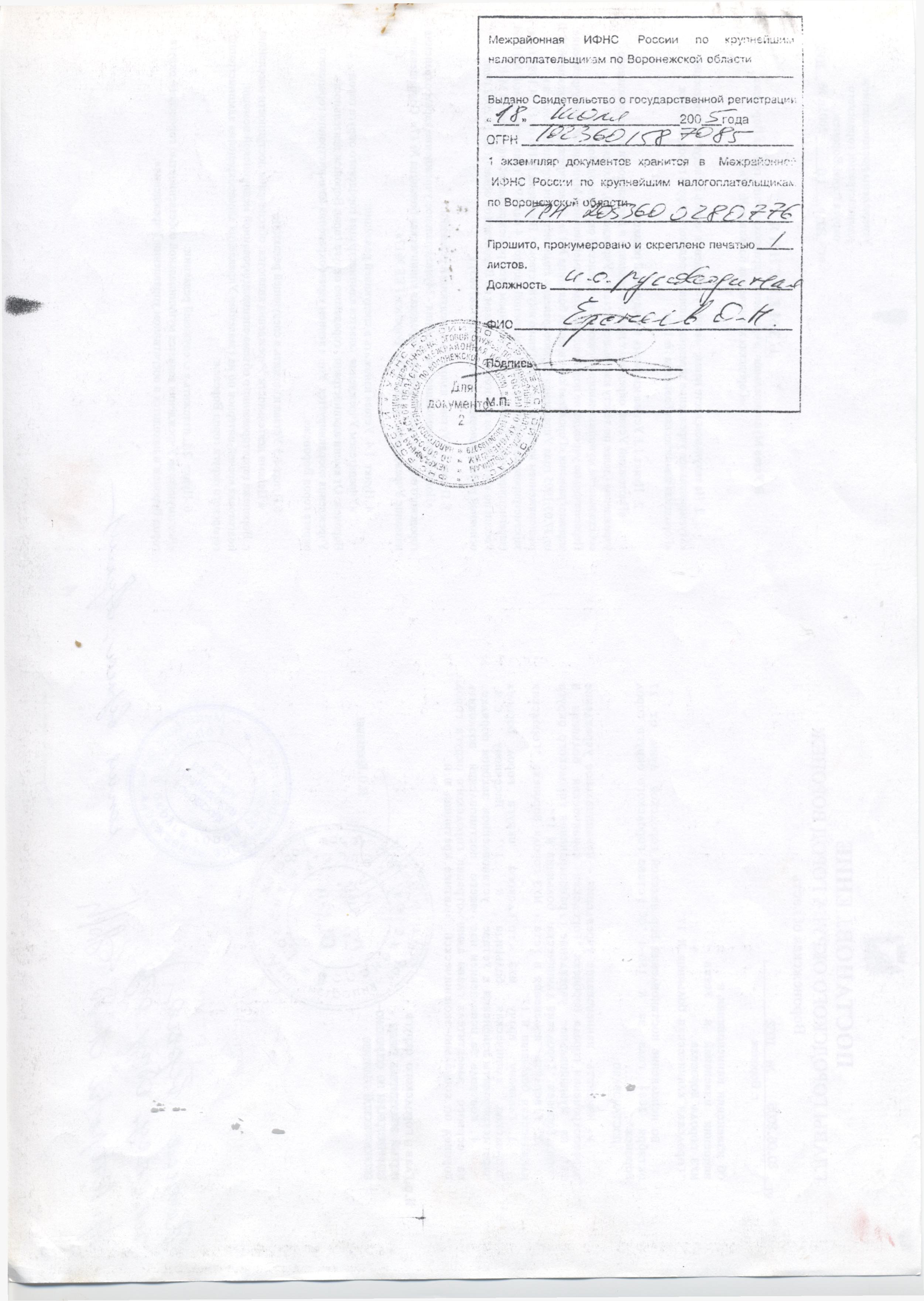 Регистратура детской поликлиники на советской